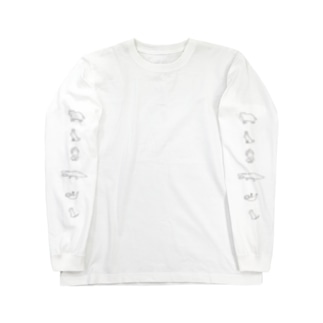 Nao Galleryのどうぶつあつめ Long sleeve T-shirts