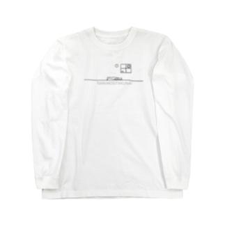 何もしたくない Long sleeve T-shirts
