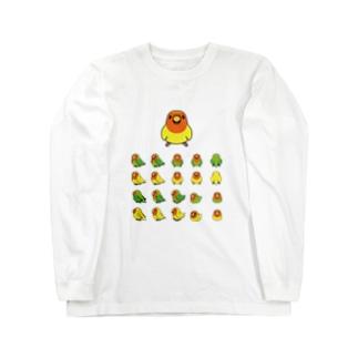 整列コザクラインコ隊【まめるりはことり】 Long sleeve T-shirts