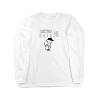 TAIRYOKU NAIN DE 体力ないんで(文字白) Long sleeve T-shirts
