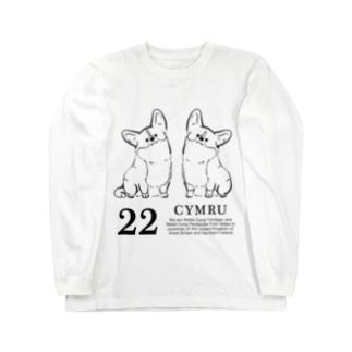 1色コーギーたち Long sleeve T-shirts