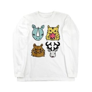 息子の好きな動物 Long sleeve T-shirts