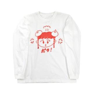小籠ポウ! Long sleeve T-shirts