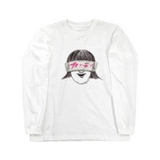 寒天グラス Long sleeve T-shirts