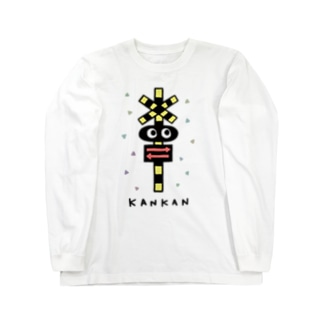 踏切カンカン  Long sleeve T-shirts