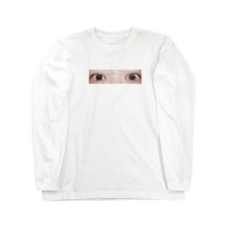 FAKE or TRUE ? Long sleeve T-shirts