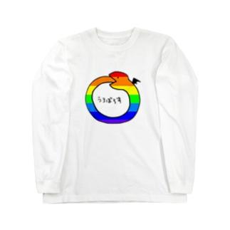 ゲーミングうろぼろす Long sleeve T-shirts