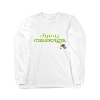 ダイイングメッセージ 宇宙人 Long sleeve T-shirts