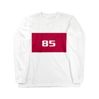 行司・見とる Long sleeve T-shirts