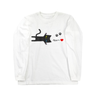 黒猫Nya~! Long sleeve T-shirts