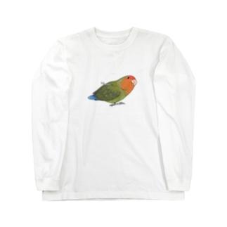 おすましコザクラインコ きなこちゃん【まめるりはことり】 Long sleeve T-shirts