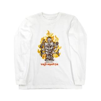 金剛夜叉明王 Long sleeve T-shirts