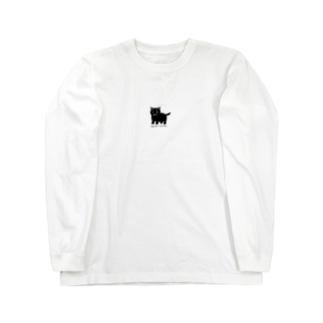 KABECHORO in da house Long sleeve T-shirts