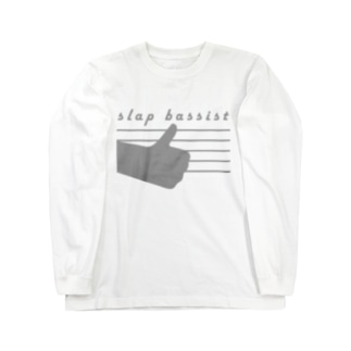 ベーシストSLAP5 Long Sleeve T-Shirt