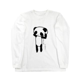 あたま、とれないパンダ Long sleeve T-shirts
