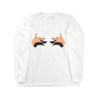 こっそりナイショの話をしよう。 Long sleeve T-shirts