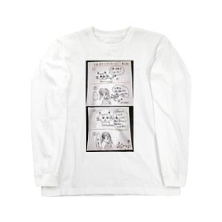 ロースくん グッズ Long sleeve T-shirts