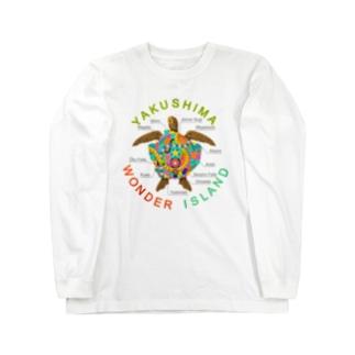 屋久島ウミガメ Long sleeve T-shirts