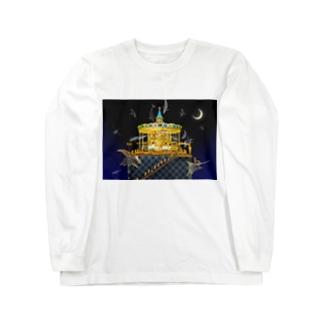 メリーゴーランドしかない遊園地 イルカバージョン  Long sleeve T-shirts