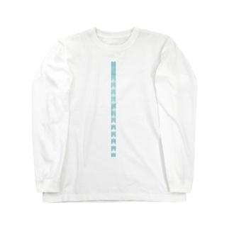 長蛇の陣(水色) Long sleeve T-shirts