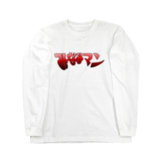 みなみマン Long sleeve T-shirts