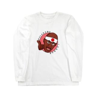 ぶらさむ先生ロゴ Long sleeve T-shirts