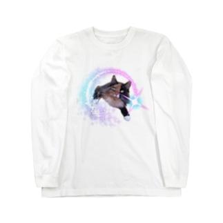 キラキラメルルーサ夢子 Long sleeve T-shirts