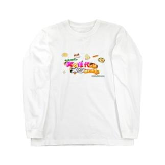 笑かよGoods.com Long sleeve T-shirts
