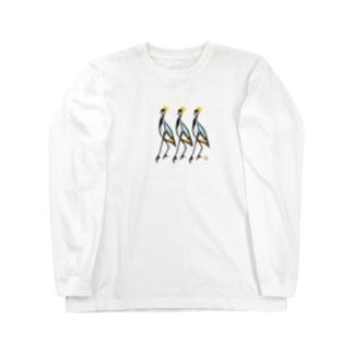 ホオジロカンムリヅル Long sleeve T-shirts