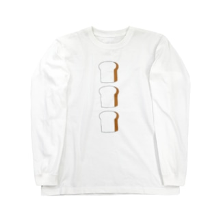 食ぱん(3枚切) Long sleeve T-shirts