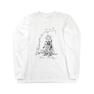 新しい星に名前を授ける太陽 Long sleeve T-shirts
