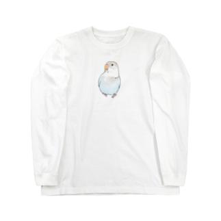 おすましコザクラインコ らむねちゃん【まめるりはことり】 Long sleeve T-shirts