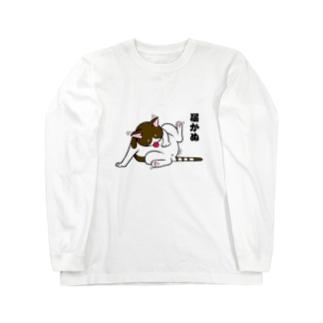 NoReach Long sleeve T-shirts