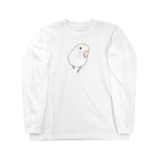 コザクラインコ バイオレットパイドちゃん【まめるりはことり】 Long sleeve T-shirts