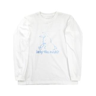 急がないうさぎ Long sleeve T-shirts