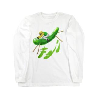 サラブレッドキューリ 226 Long Sleeve T-Shirt