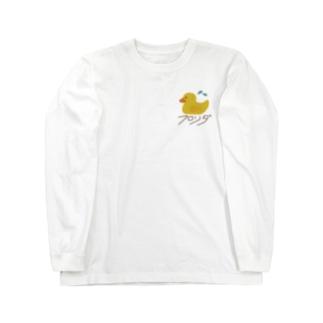 お風呂(フロ)に入るから離脱(リダ)する Long sleeve T-shirts