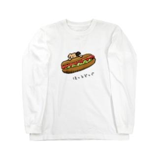 ほっとどっぐ Long sleeve T-shirts