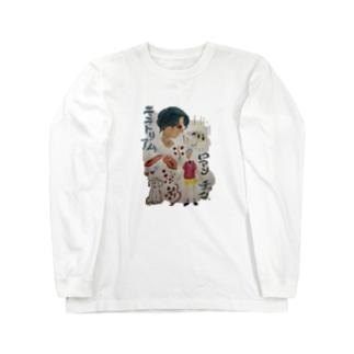夏 Long sleeve T-shirts