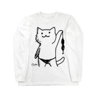 セクシービキニスタイル02 Long sleeve T-shirts