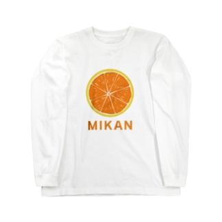オレンジフレッシュみかん Long sleeve T-shirts