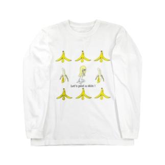 バナナガール(セクシー) Long sleeve T-shirts