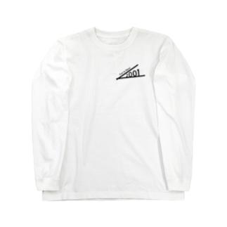 Fun Is Next Long sleeve T-shirts