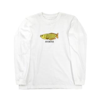 アロワナさん。 Long sleeve T-shirts
