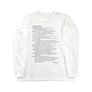 英文パターン Long sleeve T-shirts