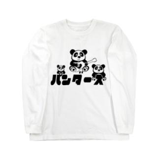 パンダースグッズ Long sleeve T-shirts