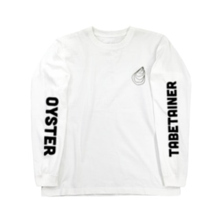 牡蠣ロンティー(文字入り) Long sleeve T-shirts
