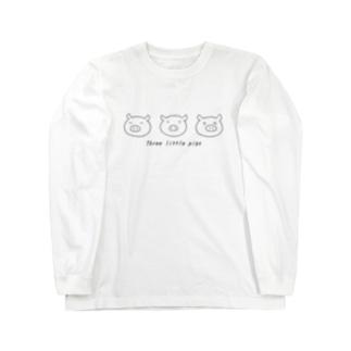 3匹の子豚 Long sleeve T-shirts
