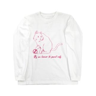 名言シリーズ イラストT(猫 ピンク) Long sleeve T-shirts