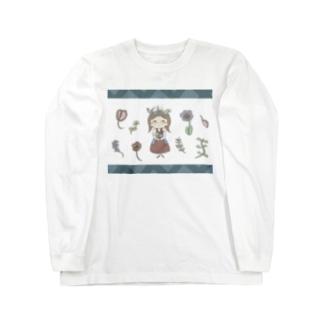 オハナノコ Long sleeve T-shirts